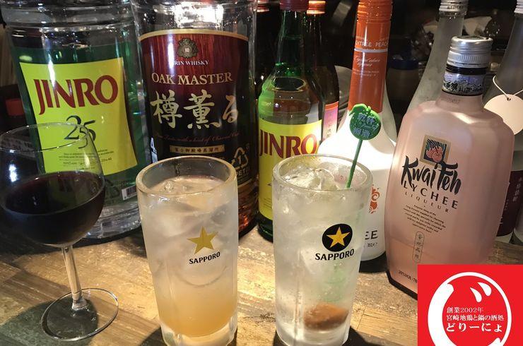 氷 グラス 居酒屋